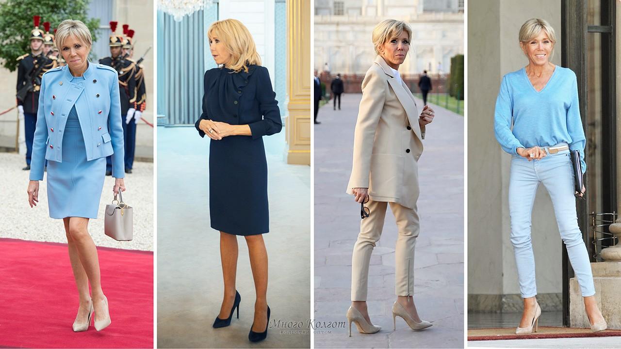 Секреты стиля Брижит Макрон – первой леди Франции