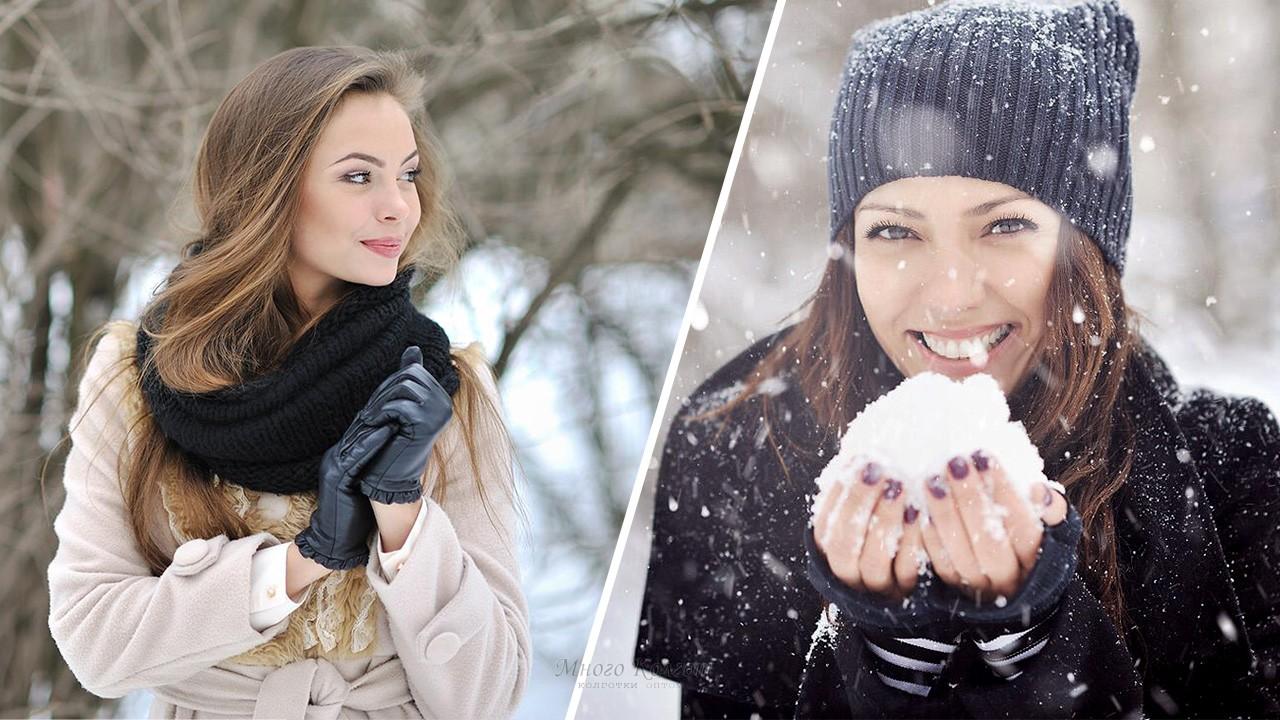 Обновляем гардероб и укрепляем иммунитет зимой