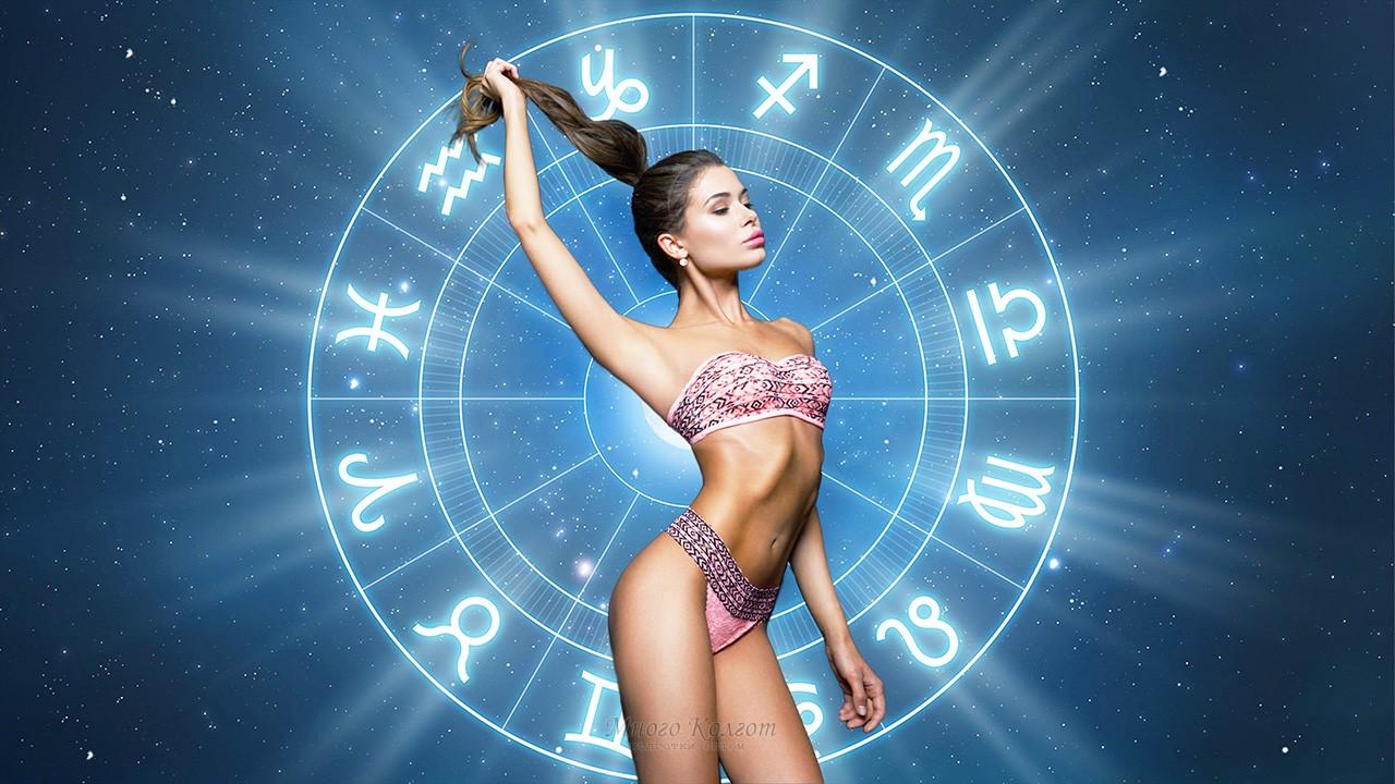 Выбираем женское нижнее белье по знаку Зодиака