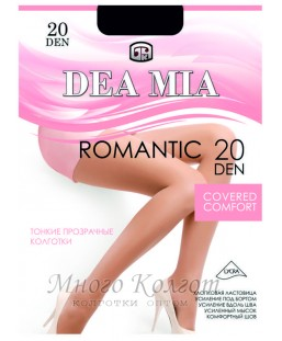 Dea Mia Romantic 20
