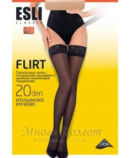 Esli Flirt 20