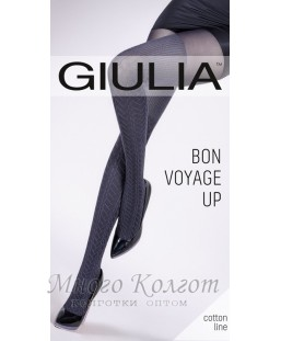 Giulia Bon Voyage Up 200 model 4