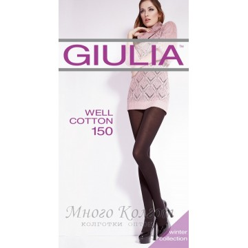 Giulia Well Cotton 150