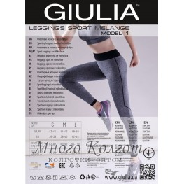 Giulia Leggings Sport Melange model 01