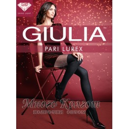 Giulia Pari Lurex 60 model 1