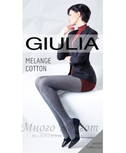 Giulia Melange Cotton 200