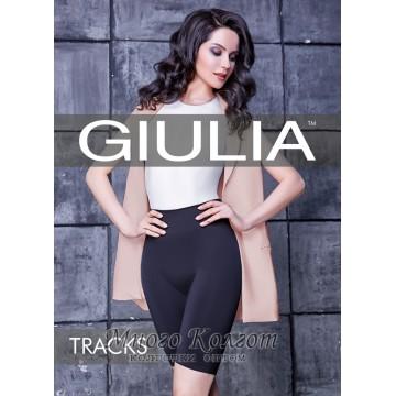 Giulia Tracks
