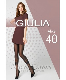 Giulia Alike model 1