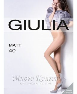 Giulia Matt 40