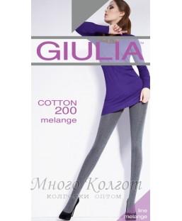 Giulia Cotton 200 melange