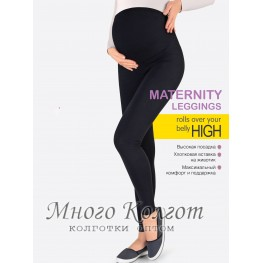 Леггинсы Conte Xoxo leggings