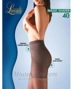 Levante Magic Shaper 40 den