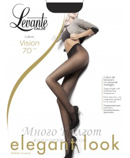 Levante Vision 70