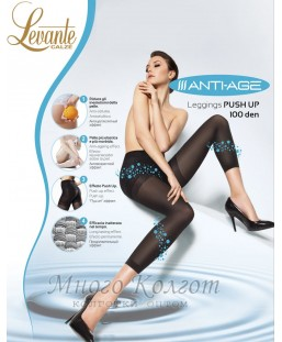 Levante Anti-age leggings