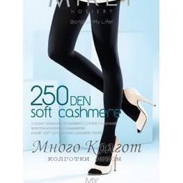 Mirey Soft Cashmere 250